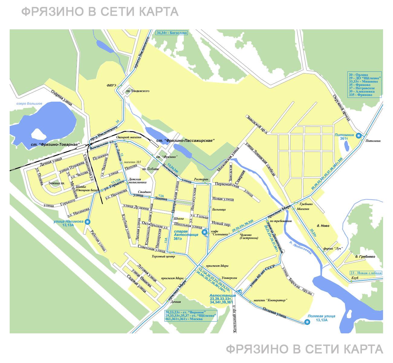 проститутки и шлюхи московской области